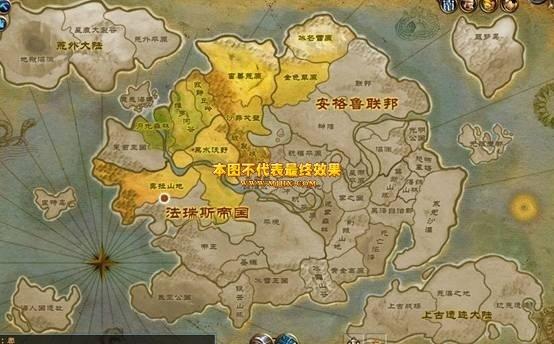主页 战争策略 魔晶幻想 内政建设 > 魔晶幻想游戏地图  魔晶幻想游戏