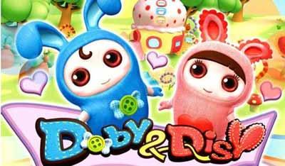 至于可爱的妹妹迪迪到底是一只粉红色的兔子还是一只粉色的可爱小猫咪
