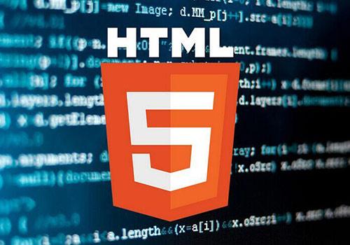 2015 HTML5移动生态大会即将开幕