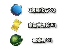 造梦西游4游戏盒签到20天礼包