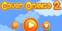 钉子雨下的橘子《保护橘子2》评测