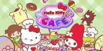 不可抵抗的诱惑 《Hello Kitty 咖啡厅》评测