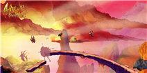 神兽大冒险《阿鲁的觉醒》预计2014春季上架