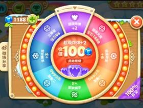 保卫萝卜2更新1.0.1版本 新增大转盘玩法