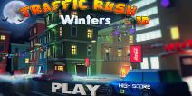 来去车辆由你掌控 《冬季交通管制3D》评测