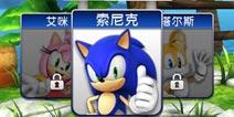 《索尼克冲刺》安卓中文版开放下载