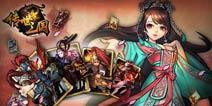 DeNA中国年末发力《传世三国》图谋2014