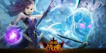 大型3D手游 《英雄战魂》1月8日新版震撼发布