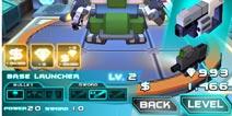 机甲格斗2无限金币修改方法