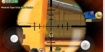 超级士兵狙击枪如何快速瞄准