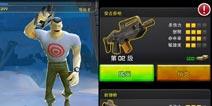 超级士兵武器分析(1-18级)