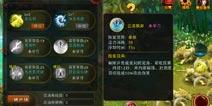 剑の灵月杖技能详解