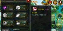 剑の灵妖轮技能详解