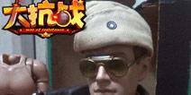 《大抗战》玩家自制兵人模型 3D抗日打鬼子