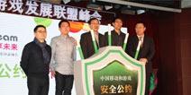 中国移动2013泛游戏联盟峰会再获奖 小奥游戏彰显实力