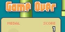 不堪重负 人气游戏《Flappy Bird》双平台下架