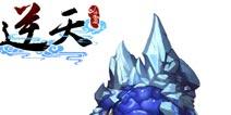 冰雪的致命诱惑 逆天仙魔录全新怪物原画抢先看