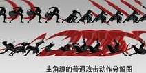 日本动作大师担纲 《影之刃》暴力战斗技术解析