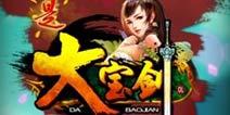 七大平台首发《大宝剑ol》安卓版今日上线