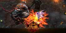 最新资料 《英雄战魂》3月26日更新报道
