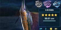 钓鱼发烧友怎么提高大鱼出现的概率
