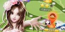 手游全民炫舞发布 占领全平台音乐舞蹈类游戏