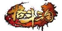 动作新体验《格斗三国》4月29日不删档封测