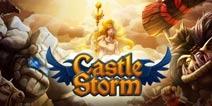 大作免费玩《城堡风暴》5月8日上架