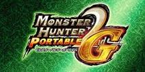何时能有中文版《怪物猎人2G》日区上架