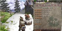 怪物猎人2GiOS中文版下载 我们熟悉的猎人回来了
