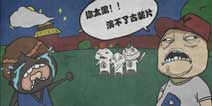 史上最贱暴走游戏文明田地第11关怎么过 史上最贱暴