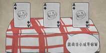 史上最贱暴走游戏高雅乐园第3关怎么过 史上最贱暴走游戏通关图文攻略