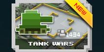 天天嘉年华游戏模式 坦克大战模式介绍