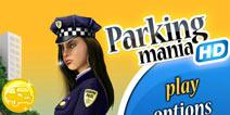 你真的会停车吗 《疯狂停车场》评测