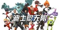 动漫云集《迪士尼无限:玩具大师之战》全面上线