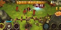 疯狂部落守护者玩法介绍 用手指消灭你的敌人