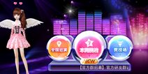 全民炫舞好友系统上线 更新送龙猫
