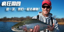 【新游上架】疯狂周四去捕鱼 精品小游戏!