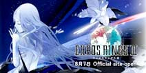 名厂佳作!《混沌之戒3》10月16日登陆双平台
