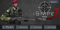 平板上的狙击精英 《狙击战役:僵尸》评测