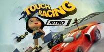 《触摸赛车2》新作上架 百种个性赛车定制系统!