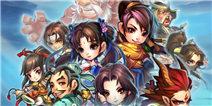 仙剑奇侠传手游8月28号服务器维护公告