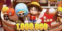 《百万手办王》安卓版9月11日发布 百万手办计划启动