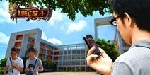 开学玩碎手机《地牢女王》校园首秀图曝光