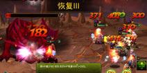 《龙之骑士团》召唤兽系统首爆 召唤神龙一起战斗