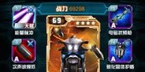 变形金刚崛起摩托队阵容推荐 中小R玩家福音