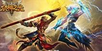 《众神之光》9月25号迎新版本 八大活动抢先看