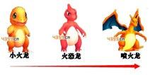 口袋妖怪3D小火龙怎么样 小火龙好不好