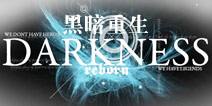 Gamevil新作《黑暗重生》即将推出 黑暗风动作手游