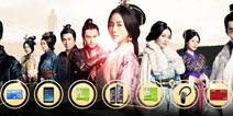 《风中奇缘》同名手游首测预约开启 赢iPhone 6大奖